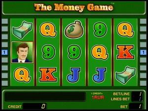 Архив лотереи гослото 5 из 36 за 2010 год