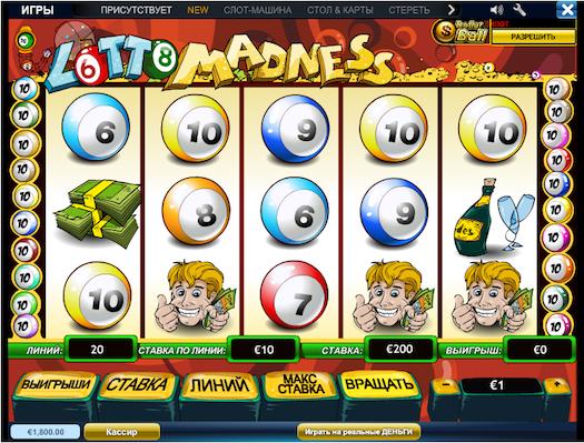 Бесплатно казино игровые автоматы вулкан играть онлайн
