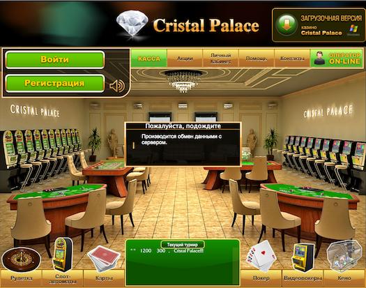 Онлайн казино CRISTAL PALACE - играть на