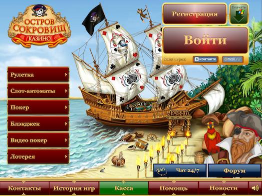 Keno онлайн – Играйте в Keno в онлайн-казино
