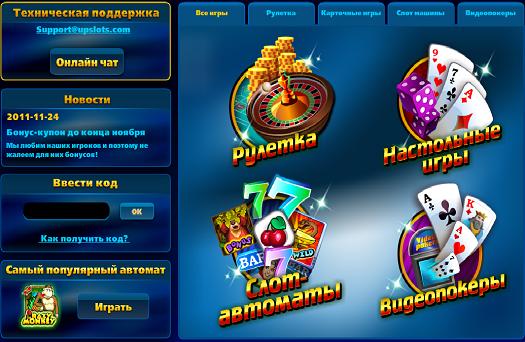 Интернет казино демо счёт программа для вычисленя рулетки в онлайн казино