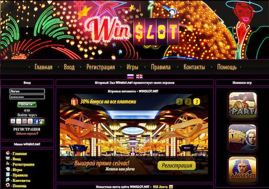 Slotozal casino